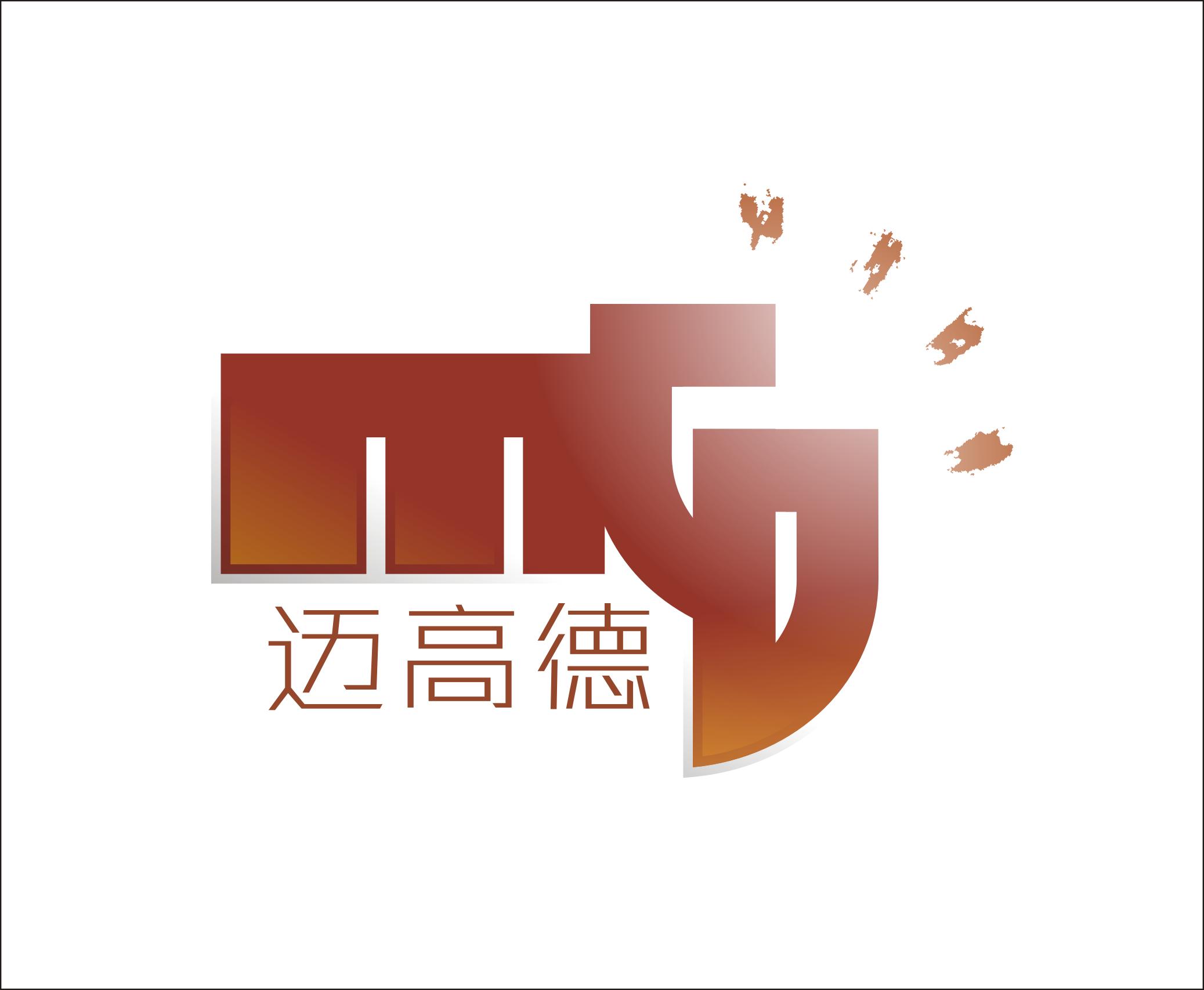 高德导航logo矢量图
