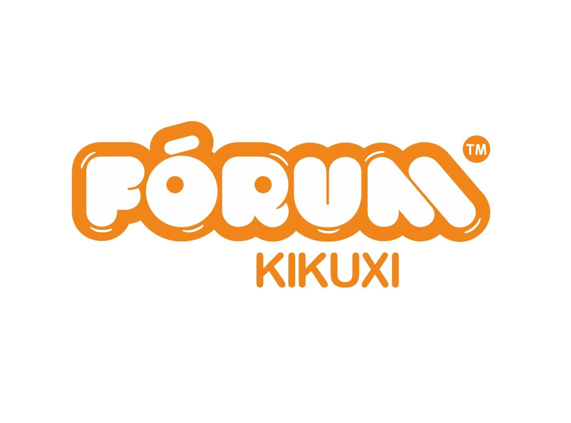 家居超市品牌logo设计