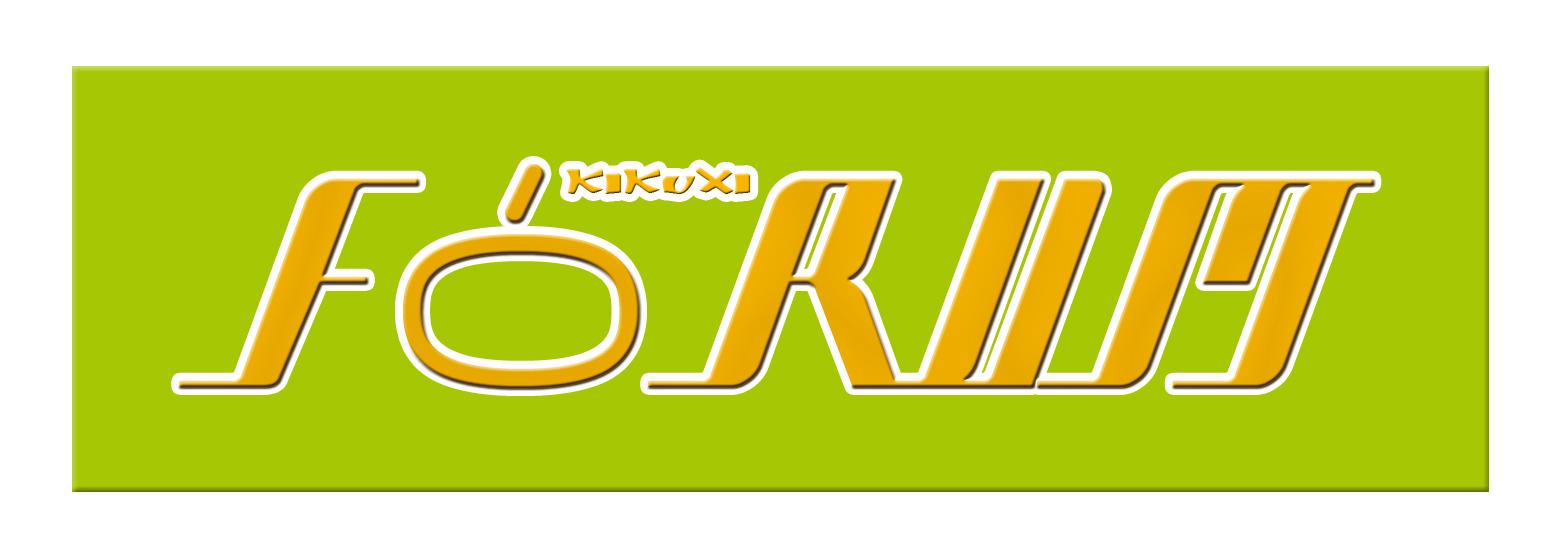 家居超市品牌logo设计图片
