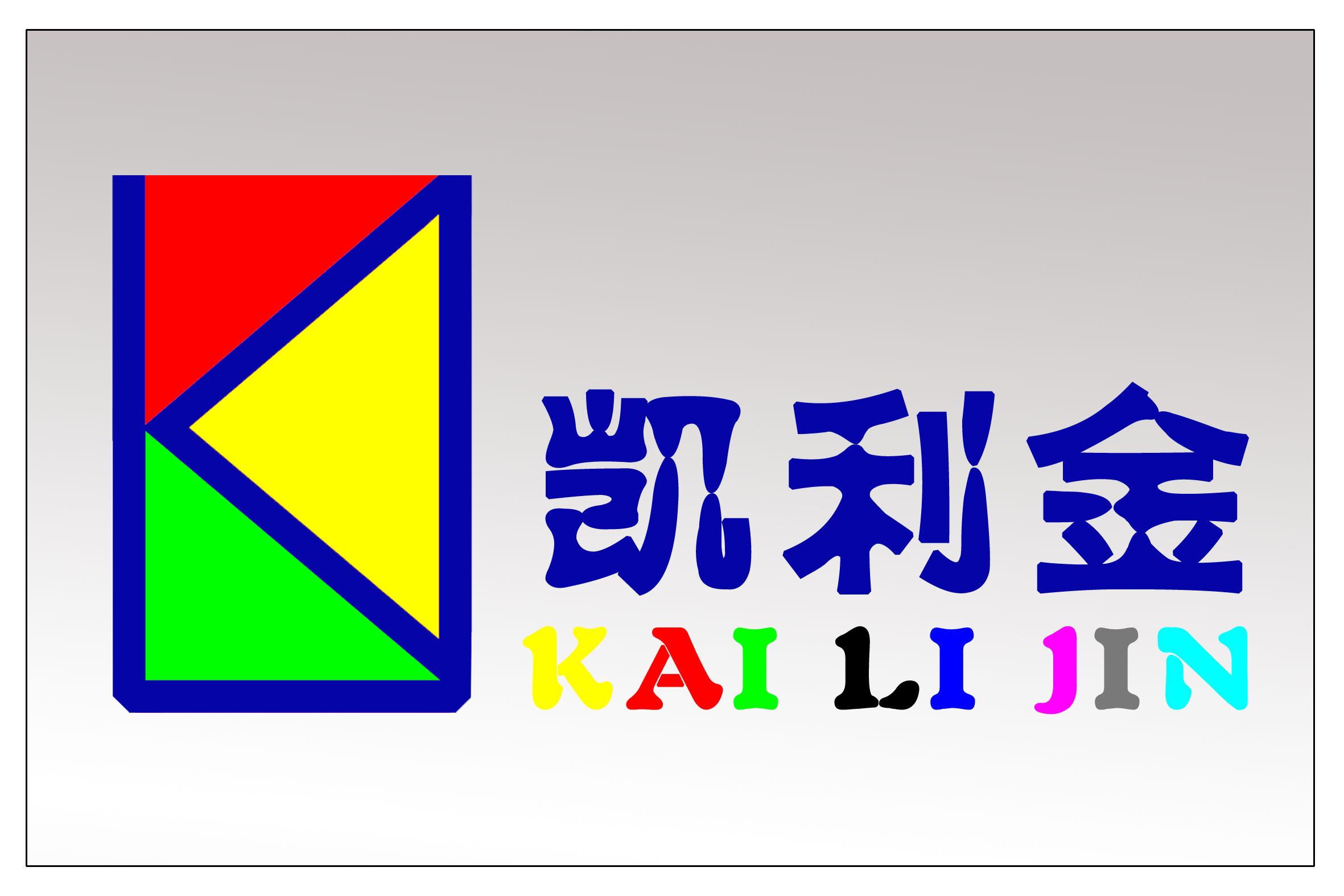 凯利金logo.jpg(267.93k)