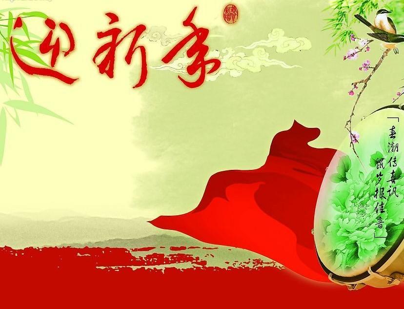 新春贺卡祝福语 2013新年贺卡祝福语
