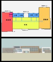 黑龙江厂房规划(厂房一建筑设计部分)