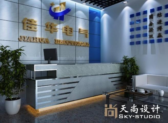 佳华电气公司形象墙设计_天尚设计工作室案例展示