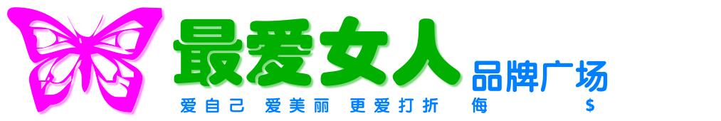 淘宝集市店铺标志设计