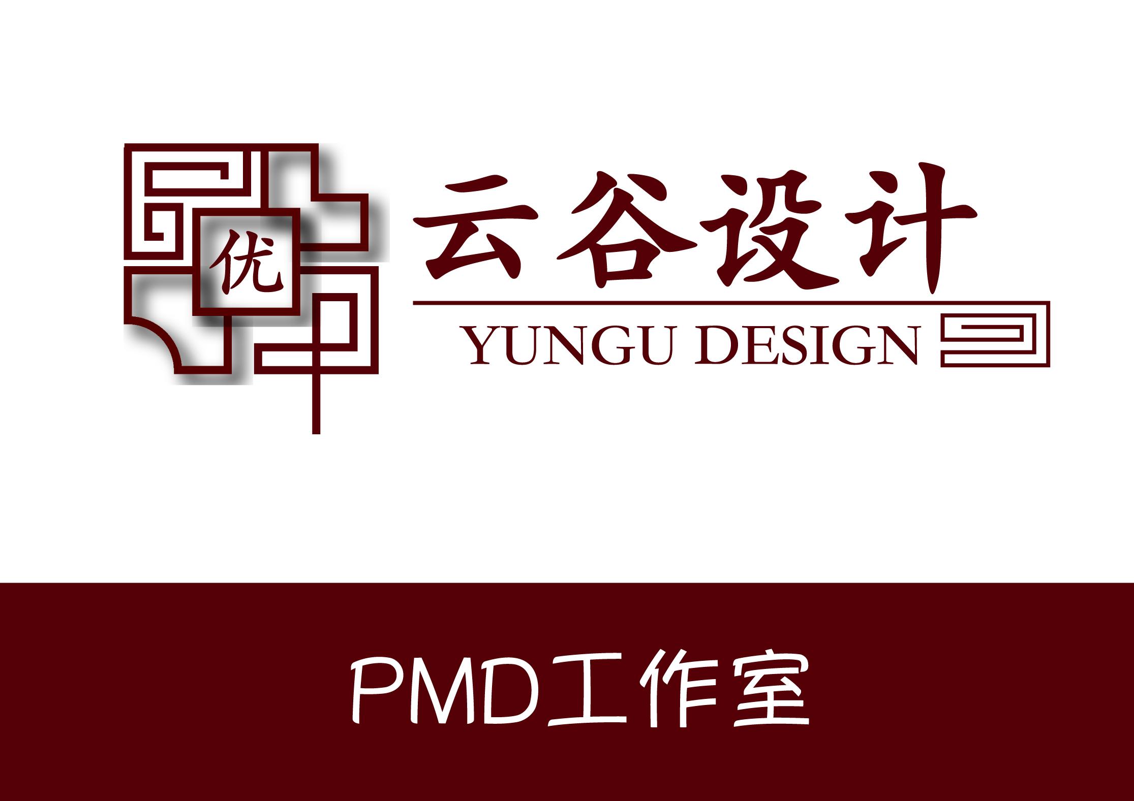 云谷室内设计事务所logo设计图片