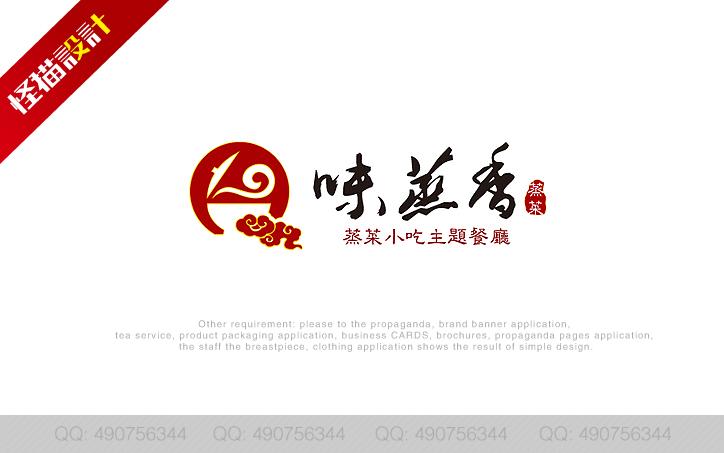 餐馆logo素材