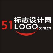 51标志设计网标志