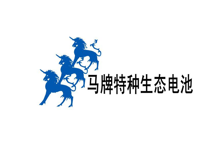 马牌特种生态电池logo