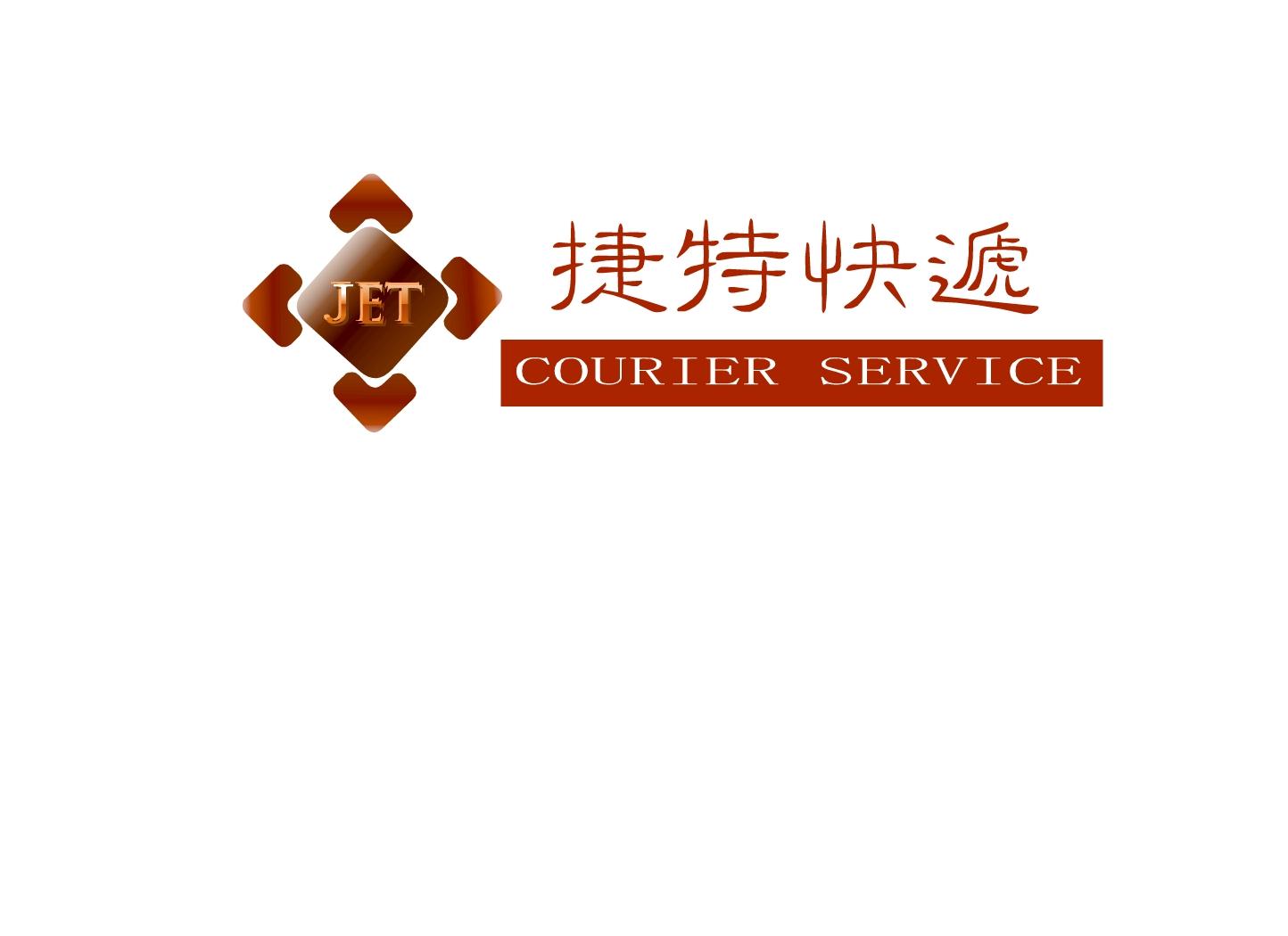国际快递公司logo/vi设计