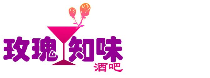 酒吧logo设计