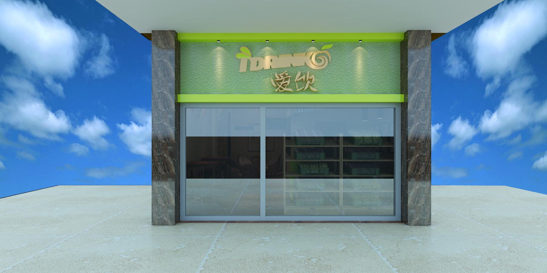 饮品店门头和店内装修效果图