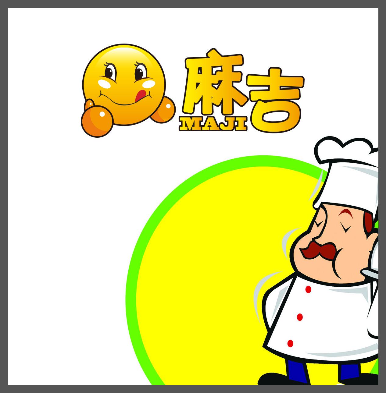 台湾小吃店logo设计图片