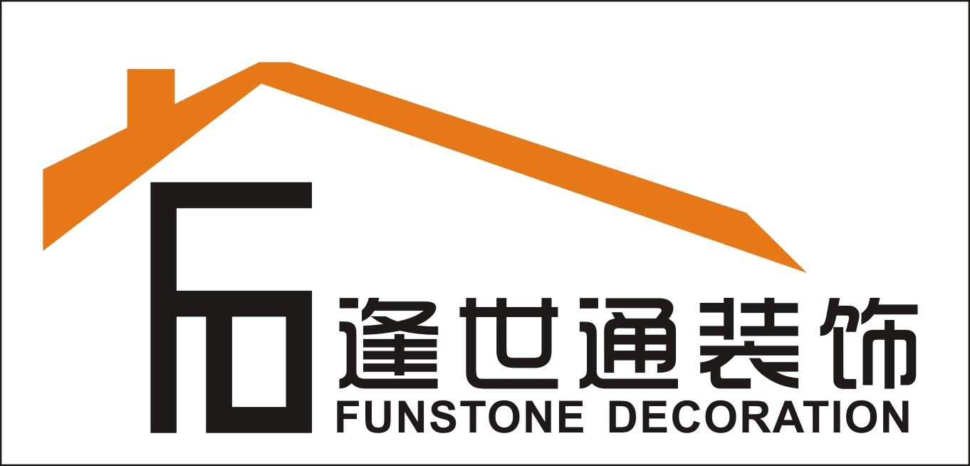 四川逢世通装饰公司logo设计