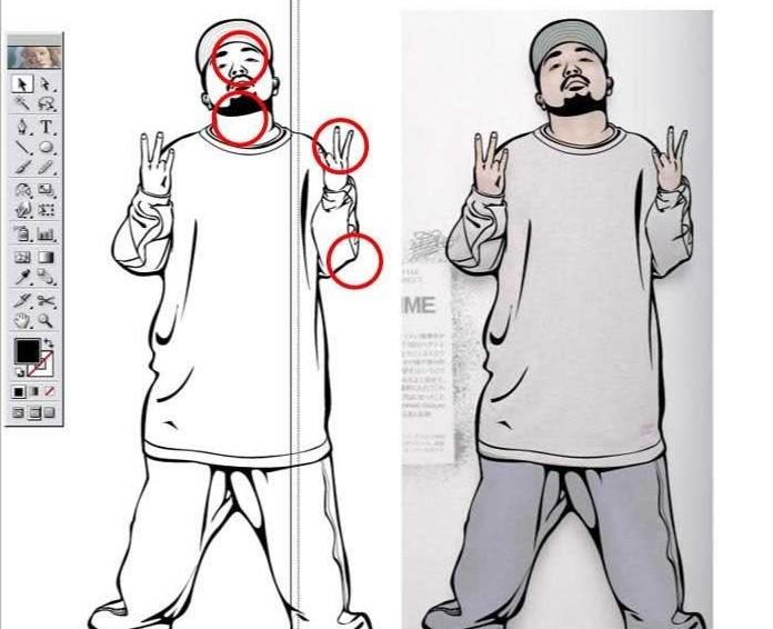 ps照片变卡通技巧 PS照片卡通化教程