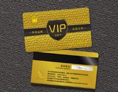 会员卡设计过程中需注意的五个问题
