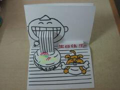 制作立体卡片技巧  手工立体卡片制作教程