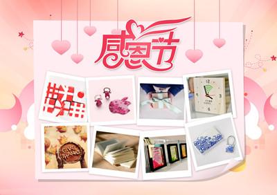 2013感恩祝福 20条经典感恩节祝福短信