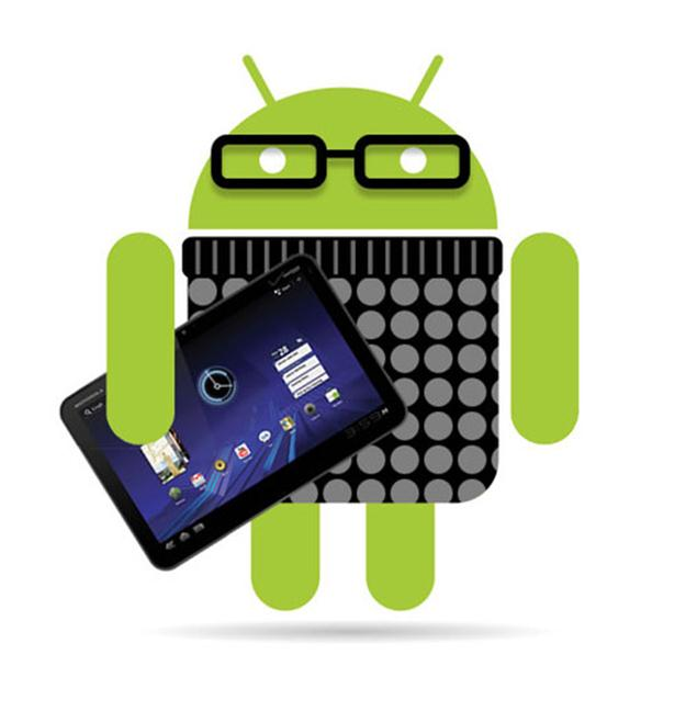 Android应用界面开发