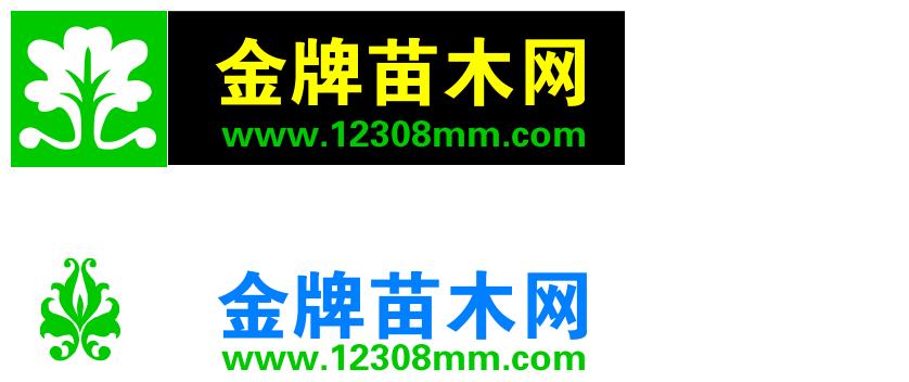 金牌苗木网logo设计
