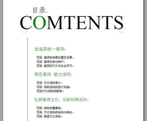 书籍排版设计规则 书籍标题排版规则