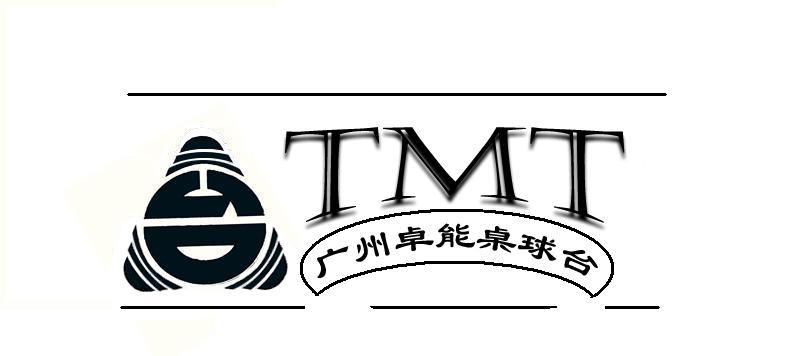广州卓能桌球台厂logo设计