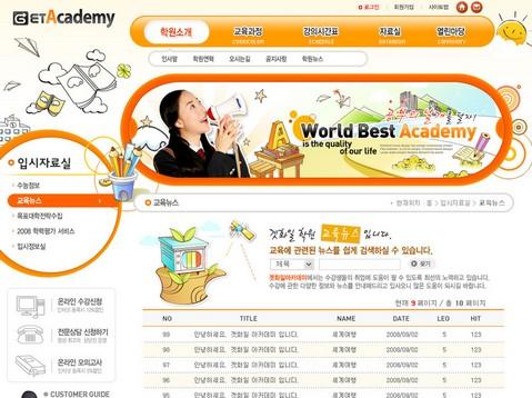 网站标志设计流程 网站logo设计流程