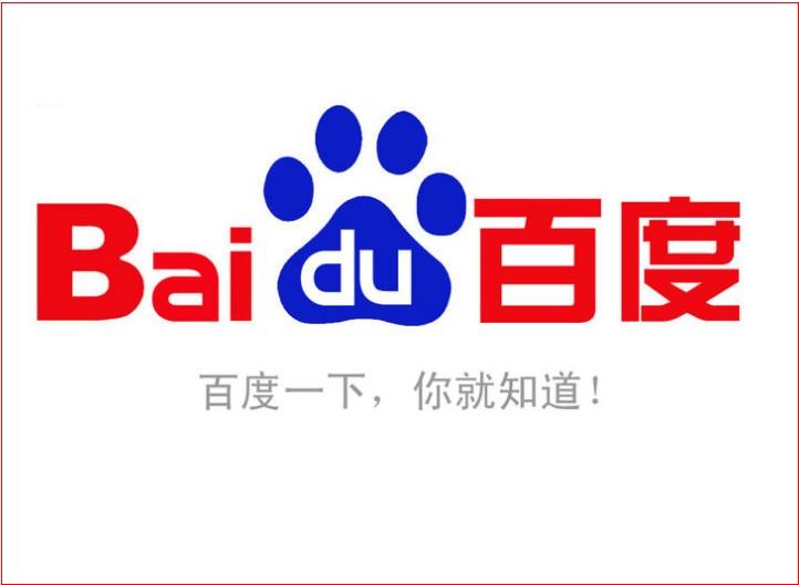 网站logo设计欣赏 百度网站标志设计的含义
