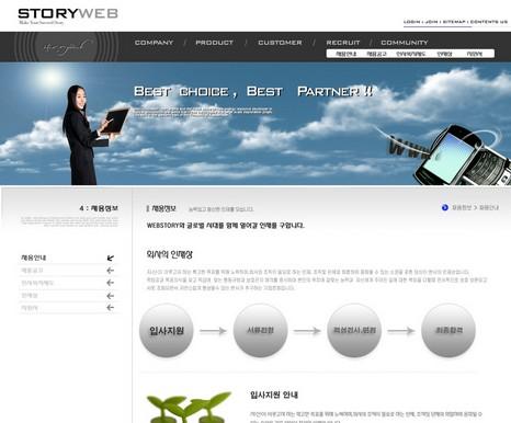 网站logo设计技巧 网站标志的均衡设计