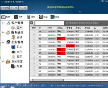威客服务:[16350] 中小型客户管理系统