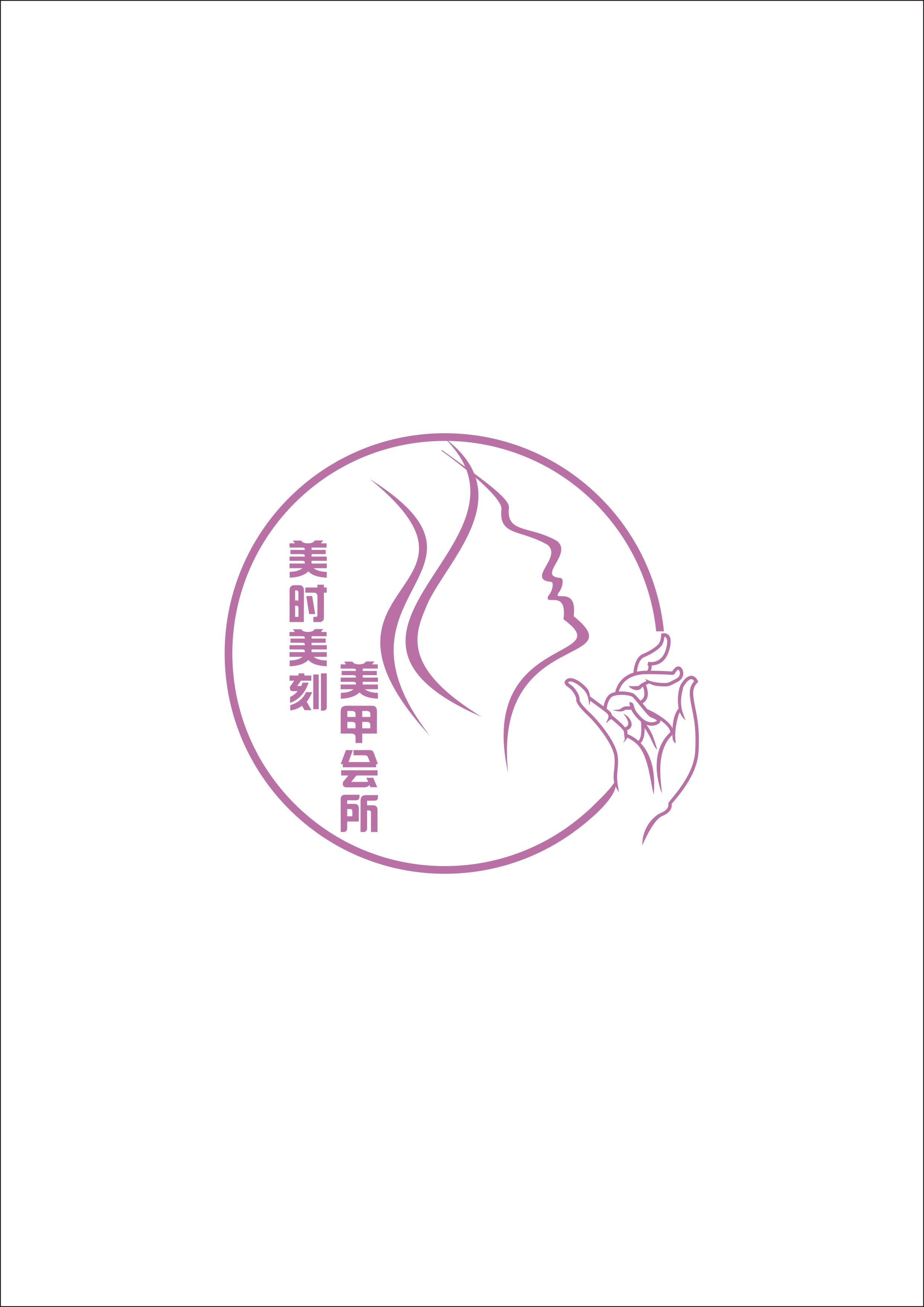 美甲店logo设计【参与时间从前到后间】
