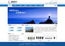 威客服务:[16387] 企业网站