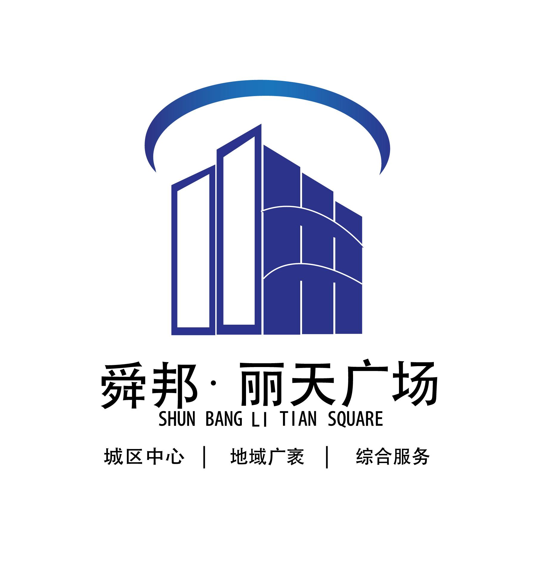 麗天廣場(城市綜合體)logo設計