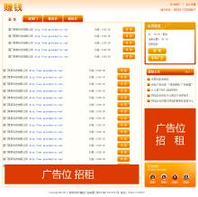 威客服务:[16388] 电子商务网站