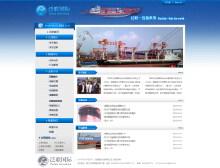 物流企业网站