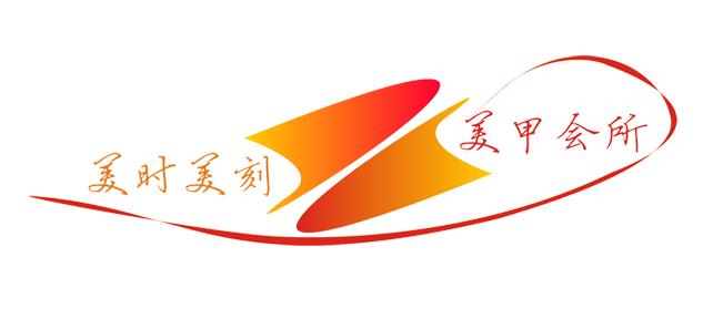 美甲店logo设计