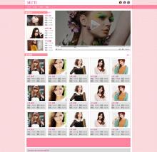 威客服务:[16390] 模特网站