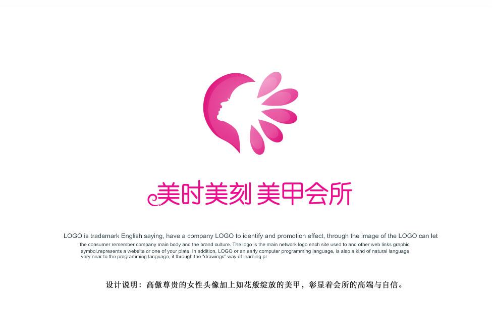 美甲店logo设计_logo设计