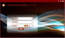 威客服务:[16464] 易语言程序开发和php程序开发,要商量时间问题