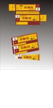 威客服务:[16463] 药品包装设计