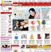 威客服务:[16468] 电商商务商城网站开发