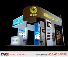 泰尔深圳展览公司-展览工厂供展台设计搭建