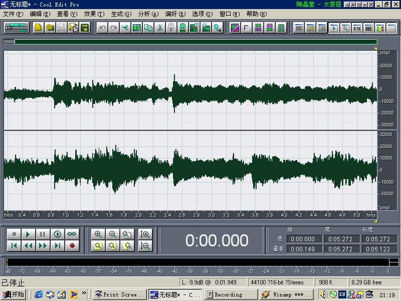 音频压缩标准 音频压缩格式