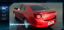 012/01 -- 2012/03:1:雪佛兰,迈锐宝,新车发布会全场CG