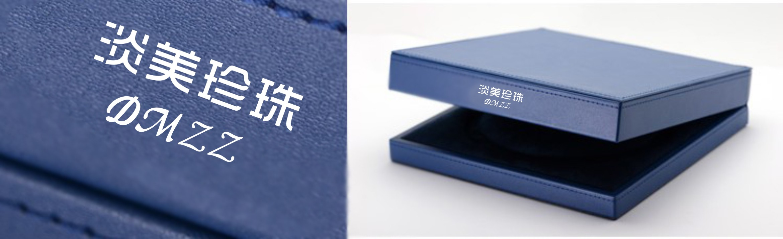 设计包装盒上面的字体_cherise_字体设计_743486_一品
