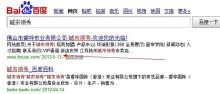威客服务:[16530] SEO-企业网站优化-搜索引擎优化-百度排名优化