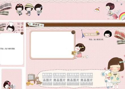 ppt 背景 背景图片 边框 模板 设计 素材 相框 441_313