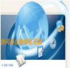 威客服务:[16555] 协同办公自动化系统(OA)
