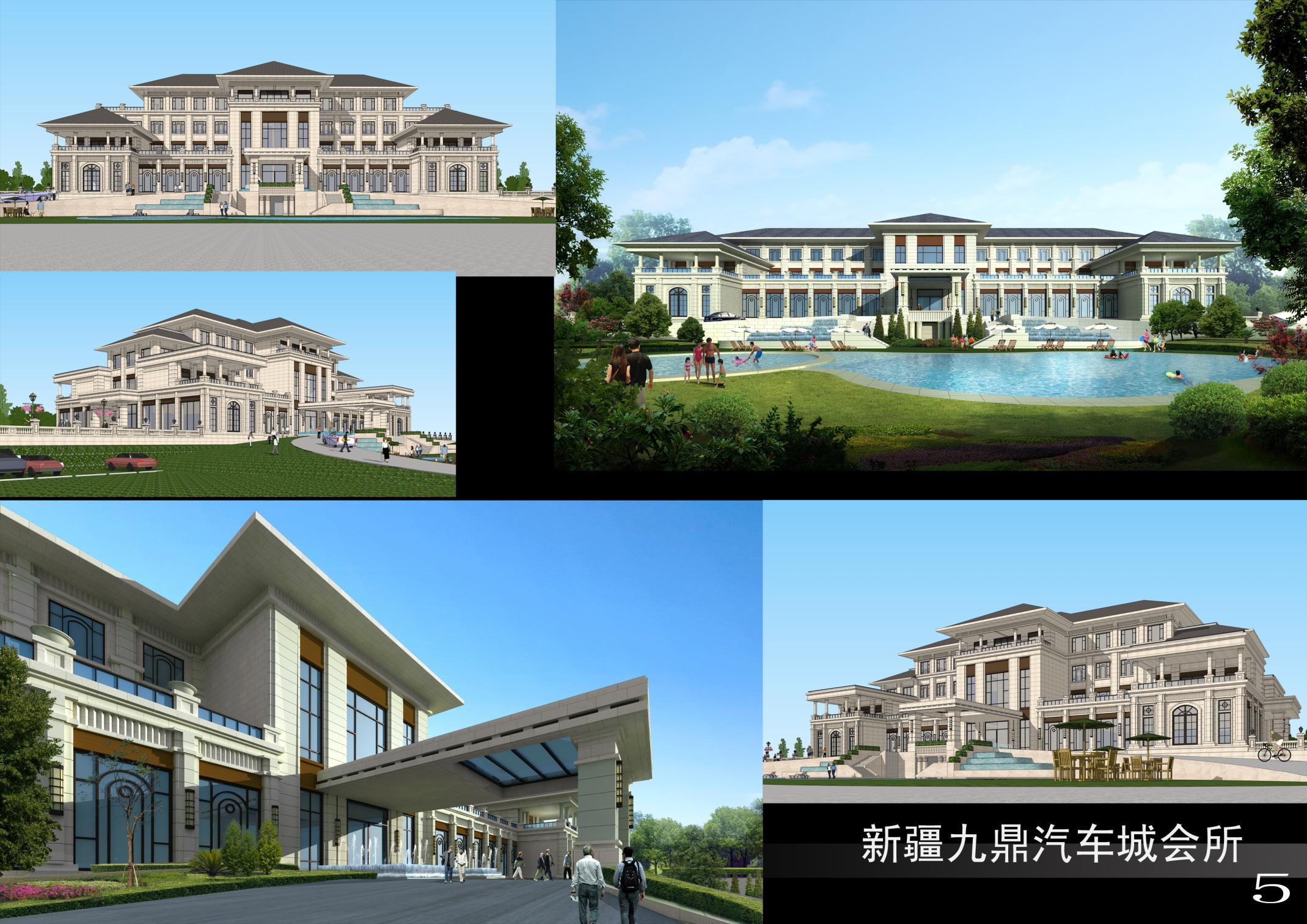 新疆乌鲁木齐会所_w.q.n建筑工作室案例展示_一品威客