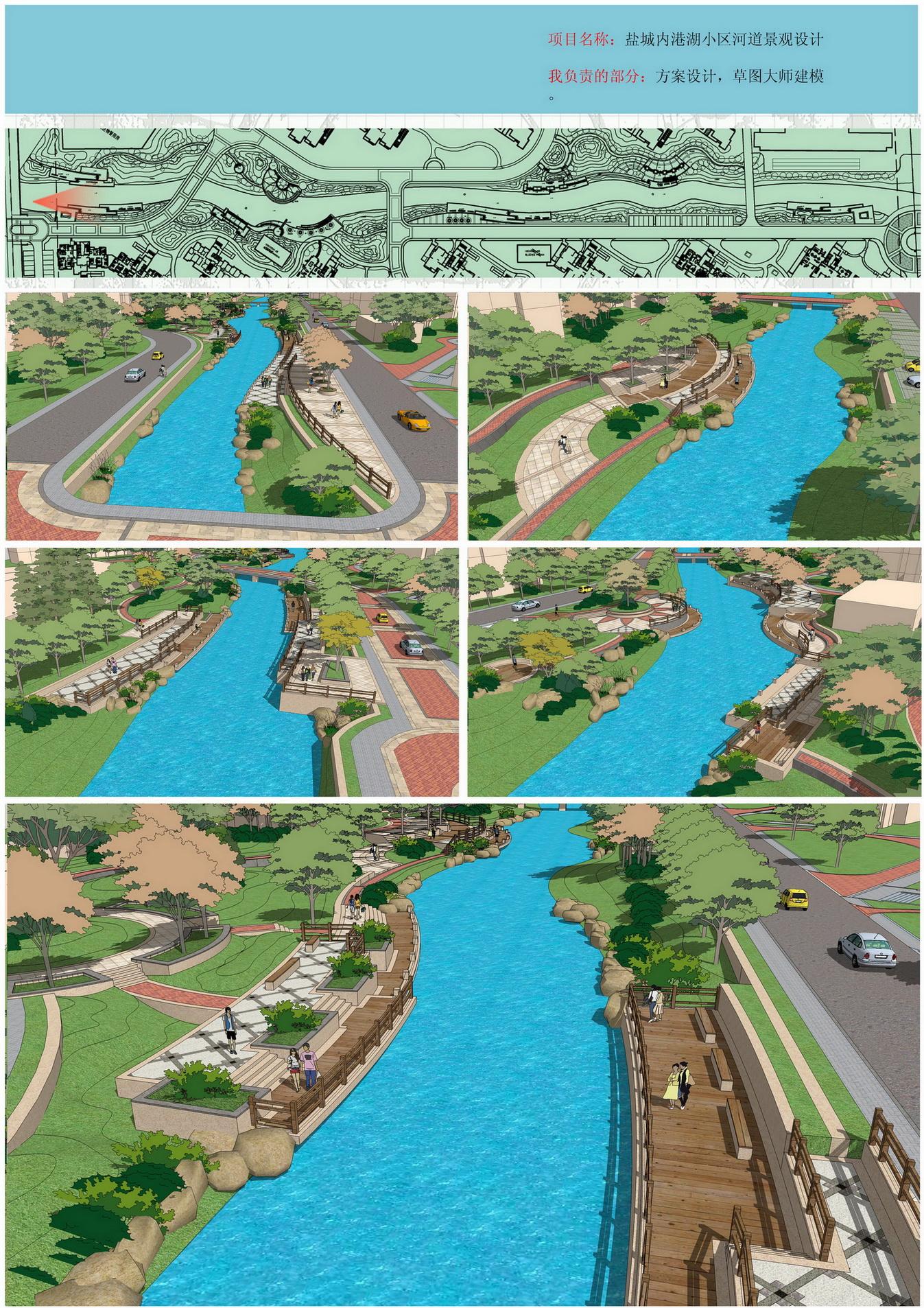 河道景观设计
