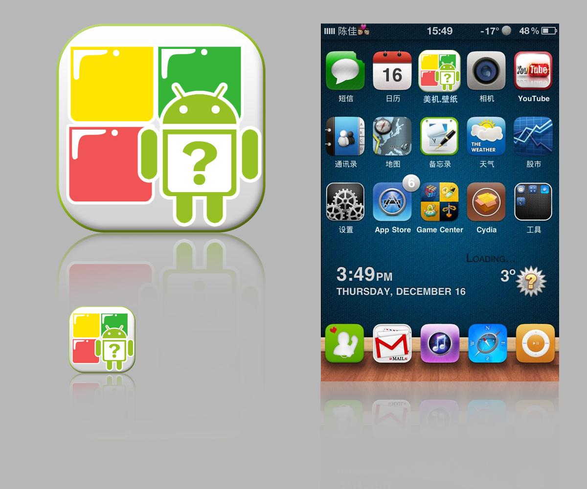 Android桌面特色软件 实用手机桌面软件介绍